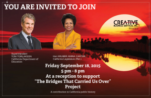 fundraiser-invitation-main-july-30-2015-2